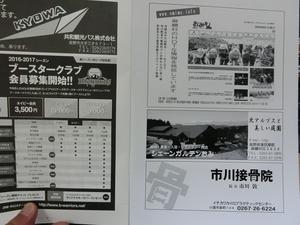 CIMG2905_R.JPG
