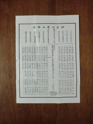 CIMG8202_R.JPG
