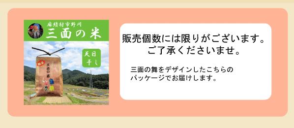 sanmenxxx_05.jpg