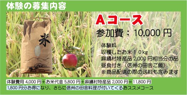 taiken_13.jpg