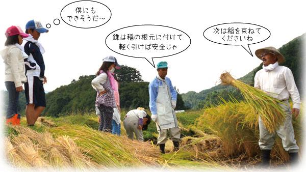 taiken_15.jpg